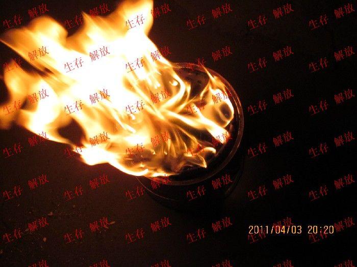 [烛光生存狂]-自制柴火炉