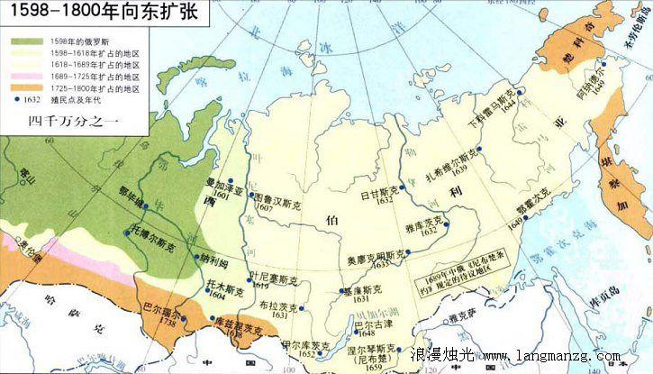 俄罗斯在西伯利亚的扩张