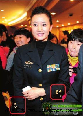 中国人民解放军07式军服科普3 海军袖标